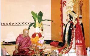 Durga Puja - Ashtomi Puja @ Ananda Mandir