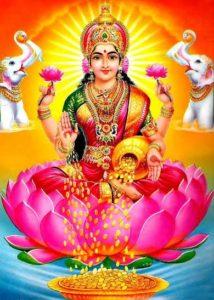 Kojagori Lakshmi Puja @ Ananda Mandir