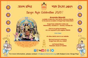 Sosthi - Debir Bodhan, Amantran O Adhibas @ Ananda Mandir